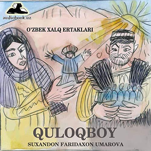 『Quloqboy [Headphone]』のカバーアート