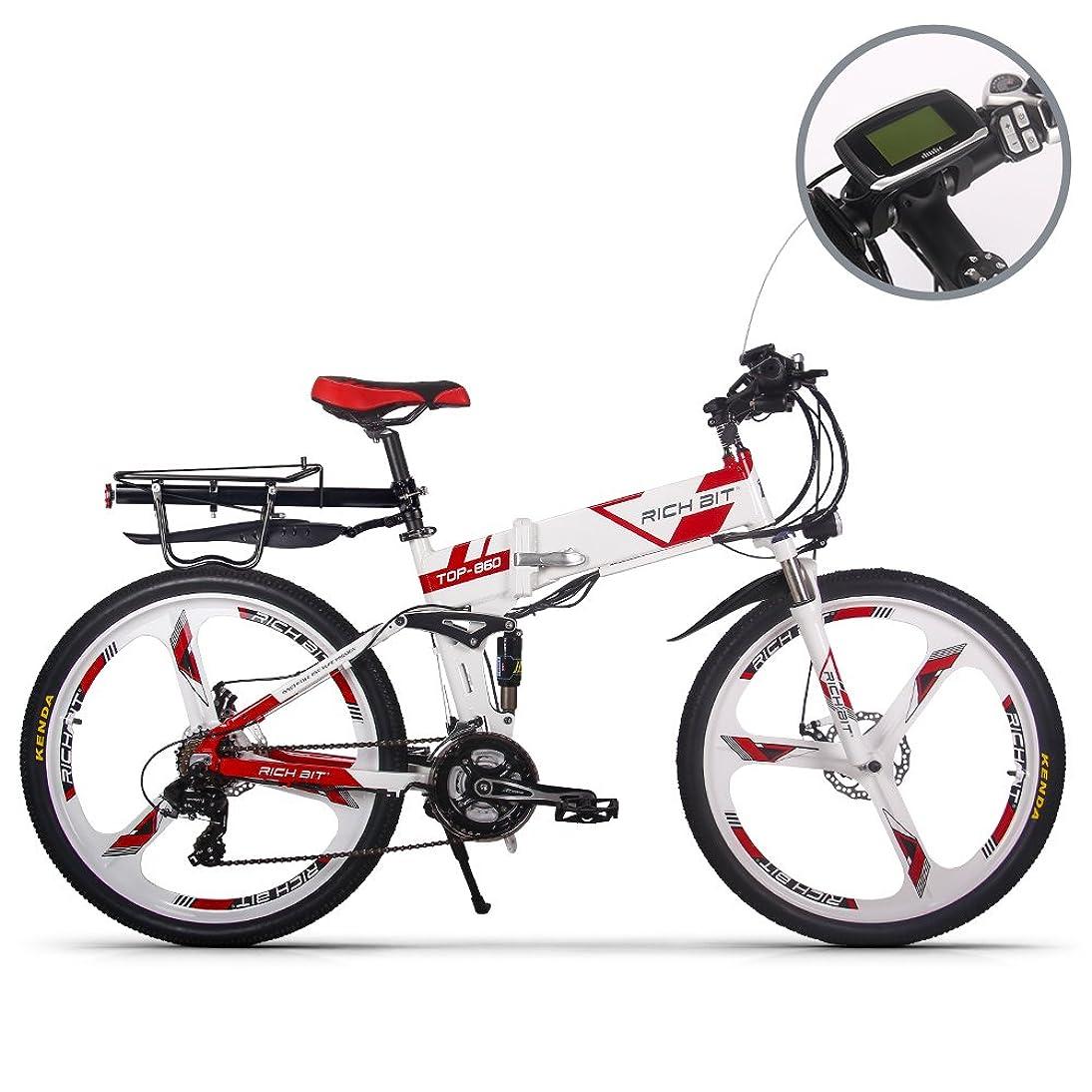 私たちのもの欺く徹底RICHBIT TOP860 ハイブリッドマウンテンバイク 次世代型スポーツタイプ 電動アシスト自転車 3色(レッド)