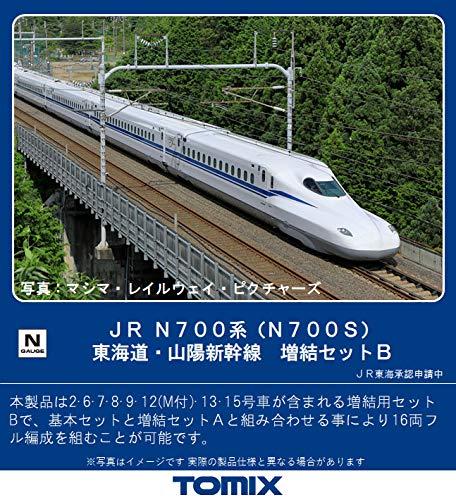 TOMIX Nゲージ JR N700系 N700S 東海道・山陽新幹線増結セットB 8両 98426 鉄道模型 電車