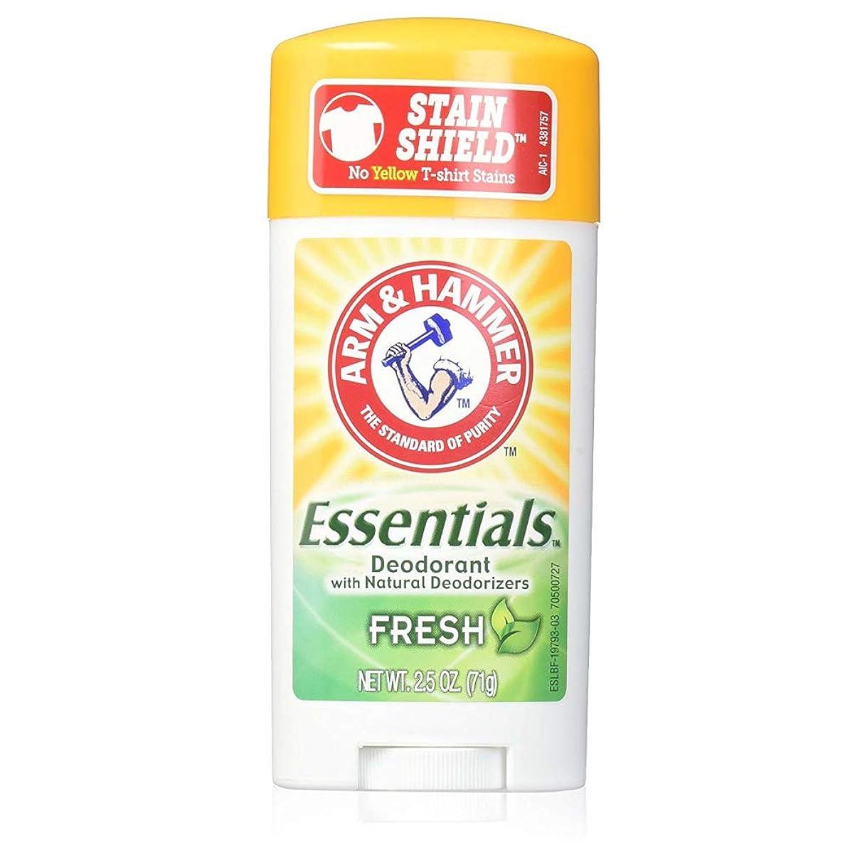 とんでもない兵隊ドライバアーム&ハマー デオドラント【フレッシュ】制汗剤【お風呂上がりの香り】Arm & Hammer Essentials Natural Deodorant Fresh 71?[並行輸入品]