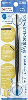 G-2192 らせん式ゴムの耳かき(大きめブラシ)ブラック