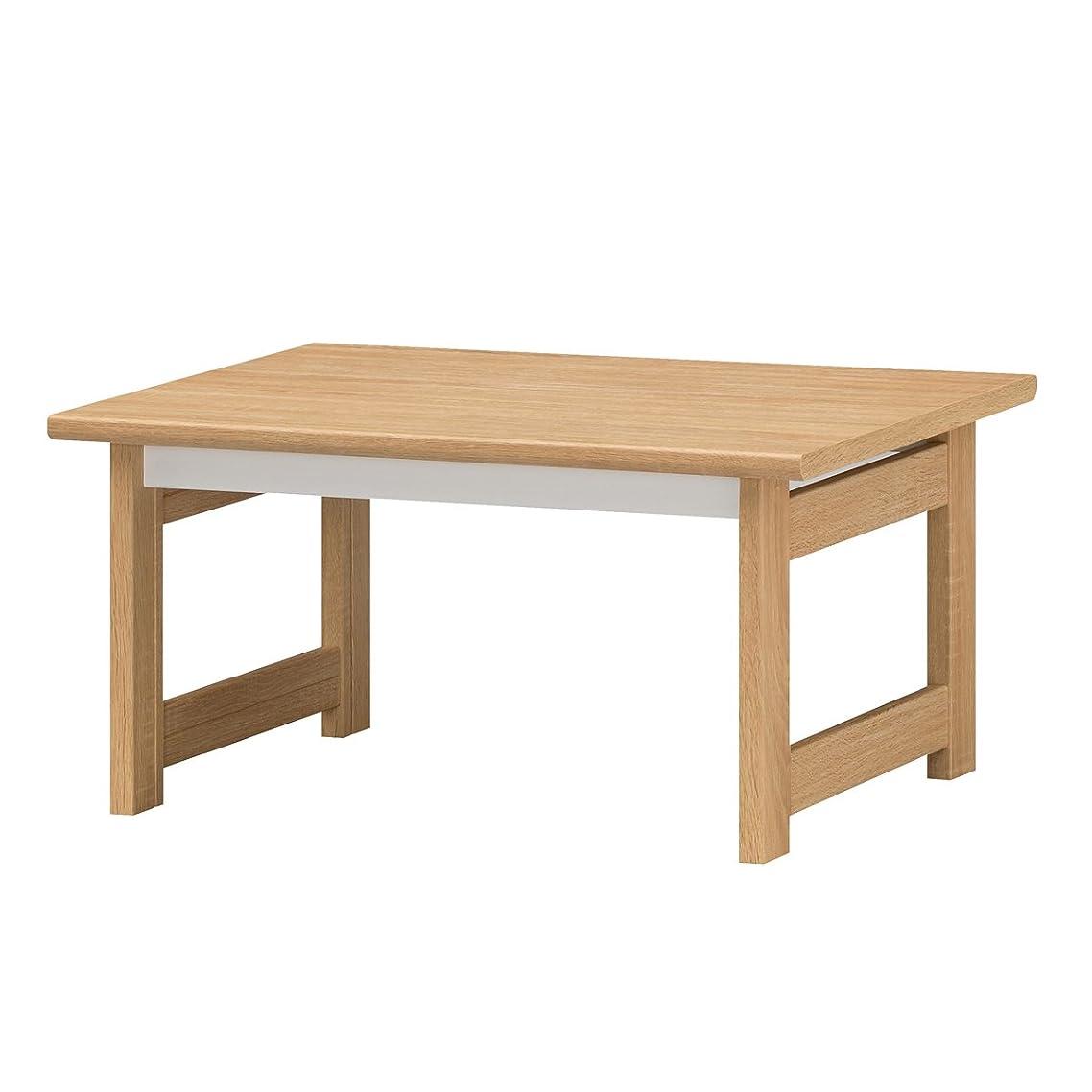 密接にアストロラーベブラウズ白井産業 ローテーブル 約 幅75 奥行50 高さ37 cm センターテーブル シンプル ナチュラル ブラウン (GAR-7550T ガレンタ)
