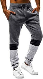 Mens Workout Jogger Casual Waistband Sport Trousers Training Cuffed Yoga Capri Pant