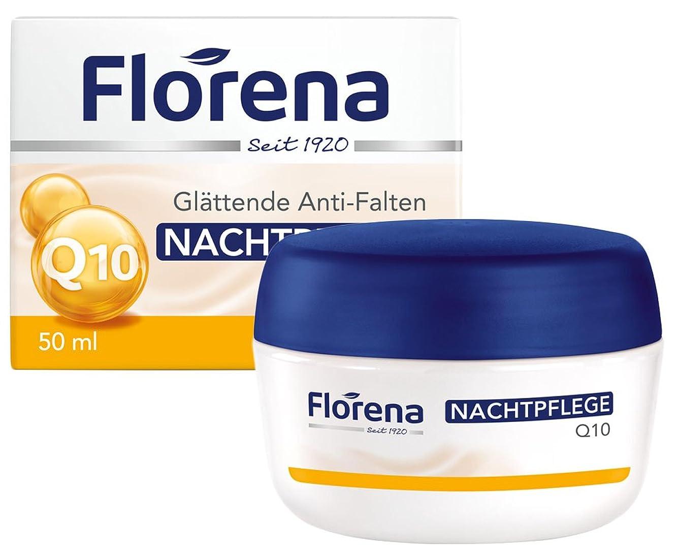 地理浜辺惑星Florena(フロレナ) フェイス ナイトクリーム コエンザイムQ10