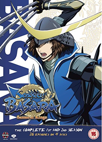 Sengoku Basara Complete Season 1 and 2 Collection [Edizione: Regno Unito] [Import]