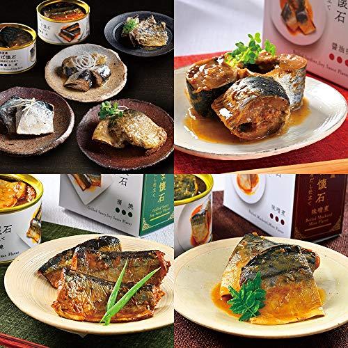 北海道産 懐石缶詰 選べる3缶セット(さば味噌・さんま・いわし)