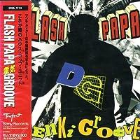 Flash Papa by Denki Groove (2007-12-15)