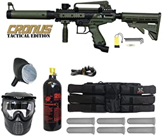 cs1 paintball gun