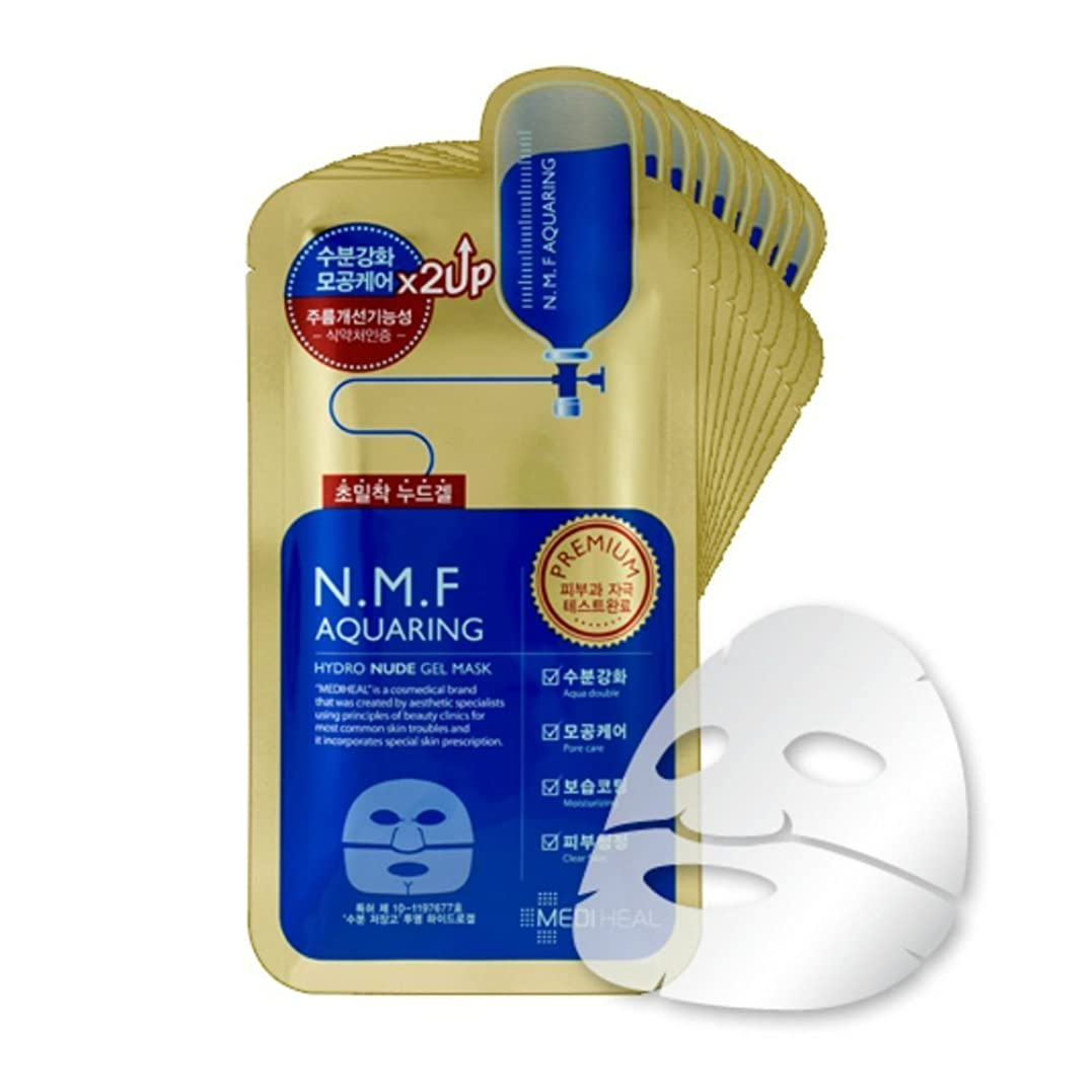 識別カフェハンカチMEDIHEAL メディヒール NMF アクアリング ヌード ゲルマスク (10枚) [Mediheal premium NMF AQUARING Hydro Nude Gel 10 sheets] [並行輸入品]