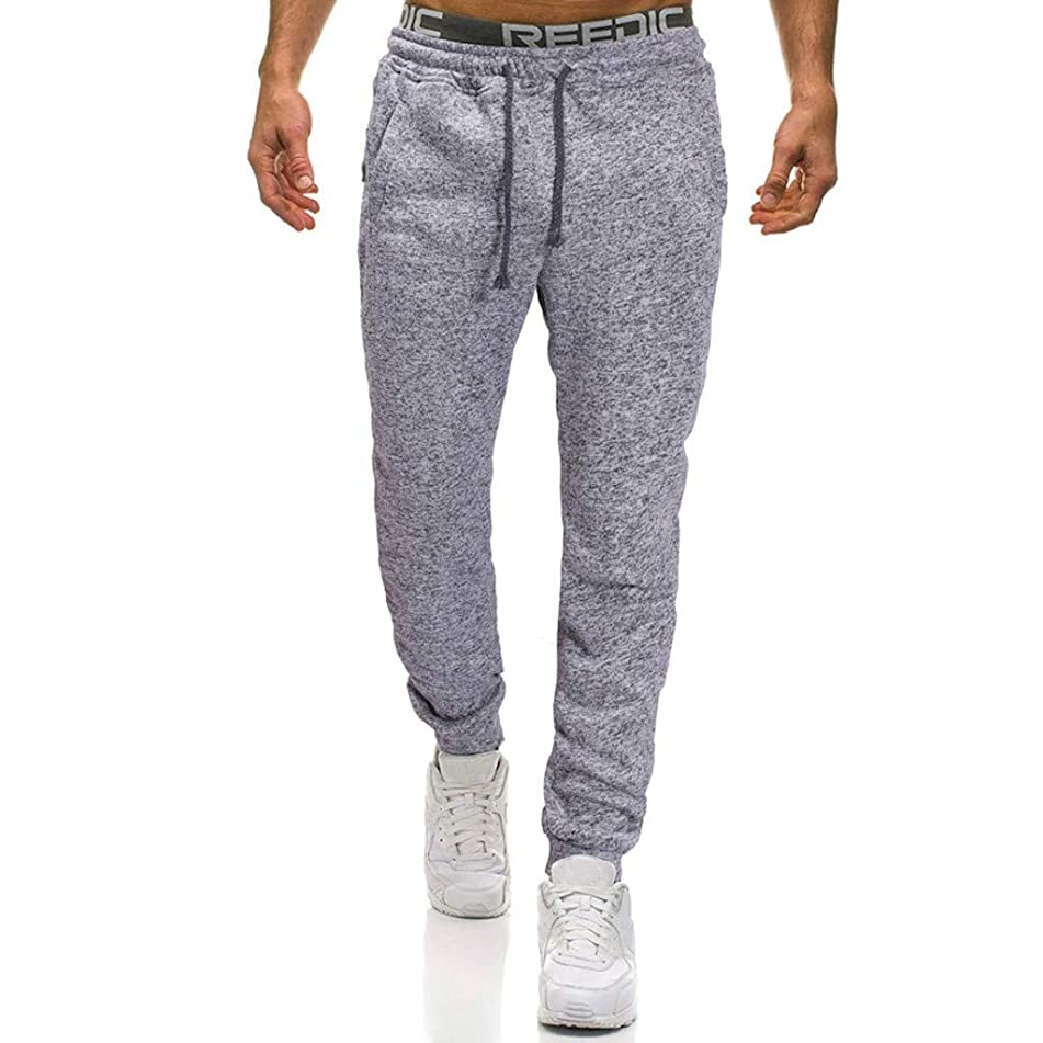 Gallity Men Casual Solid Overalls Drawstring Sport Work Trouser Long Pants Stretch Leggings with Pocket (S, Gray)