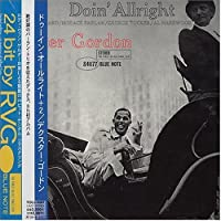 Doin All Right by Curtis Fuller (2004-02-25)