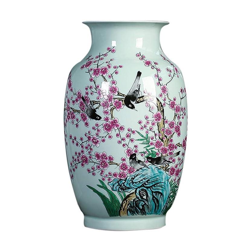 救出騒乱反抗花器 装飾芸術ホーム世帯ウェディングリビングルームベッドルームオフィス表ブルー24のx 43センチメートルための花瓶セラミック古典花と鳥ハイグレード 花瓶