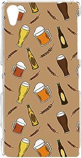 スマホケース ハードケース Xperia Z2 SO-03F 用 ホップ・ブラウン 北欧柄 ビール柄 麦 SONY ソニー エクスペリア ゼットツー docomo すまほカバー 携帯ケース 携帯カバー hop_00x_h117@04