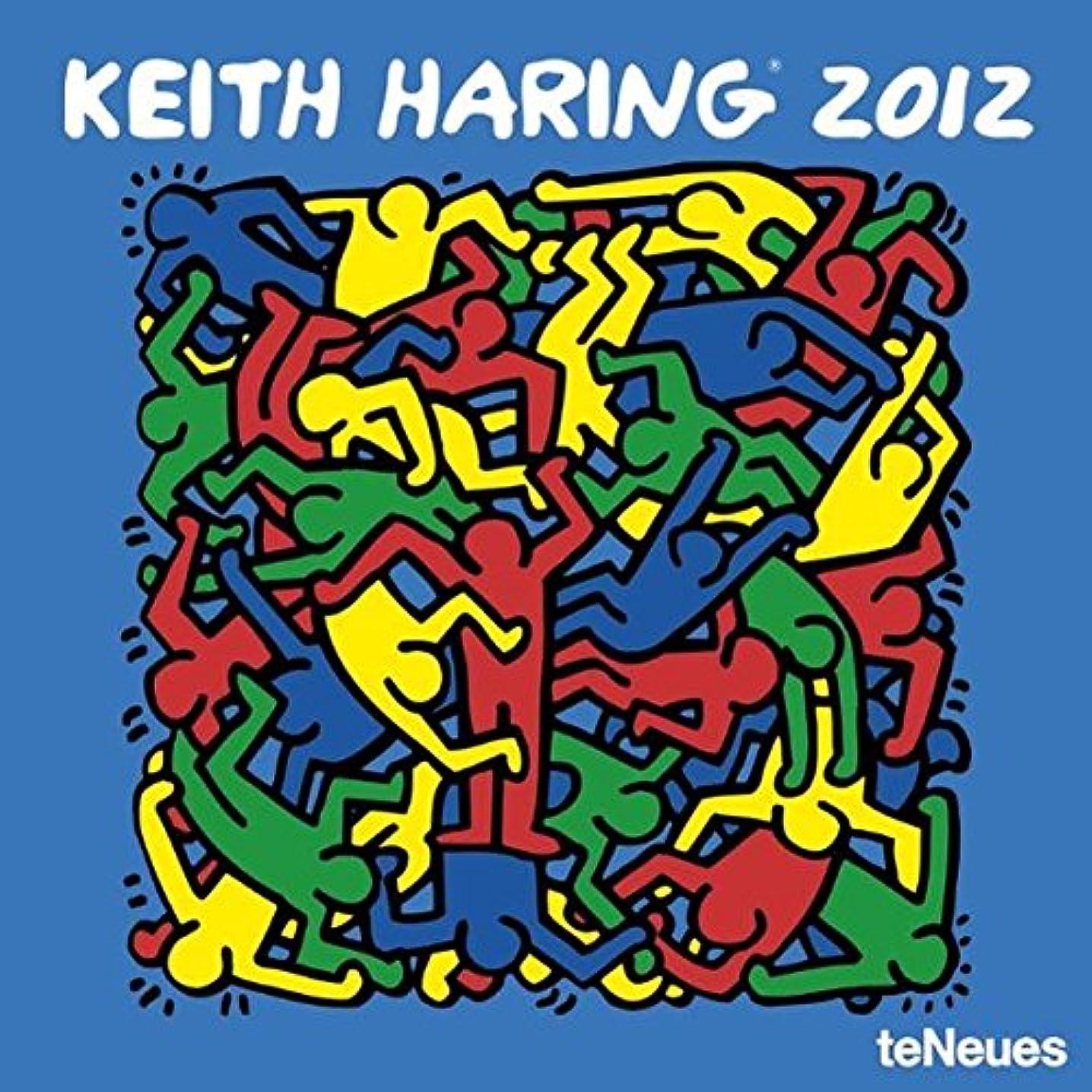 レイアウト最もアルネ2012 Keith Haring Grid Calendar