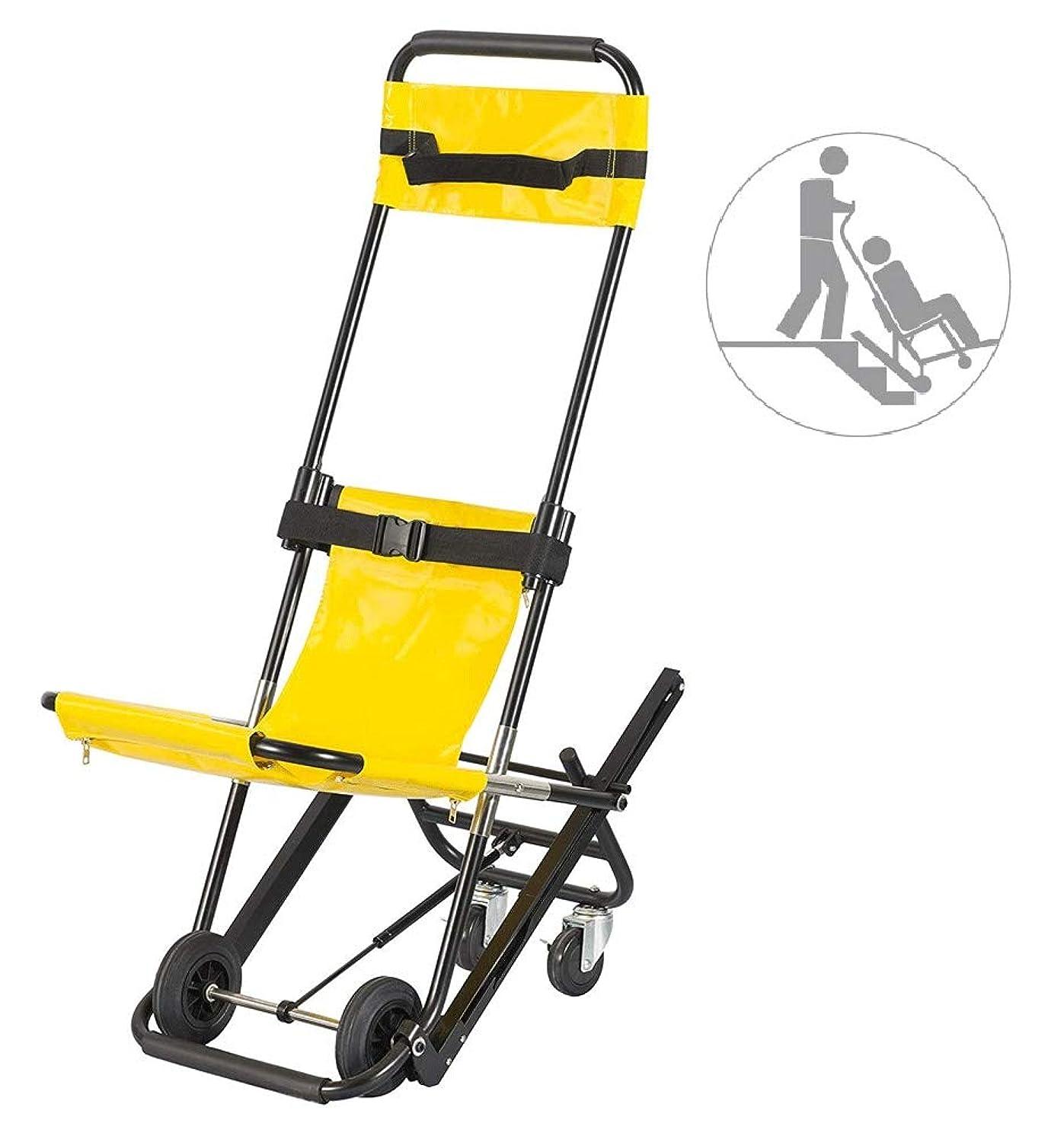 救急車弾性象EMS階段議長は、階段昇降車椅子アルミ軽量折りたたみメディカルクイックリリースバックル350ポンド容量、イエローと階段チェアリフト