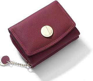 FuYu 財布 タッセル 多機能 大容量 シンプル レディース 二つ折り ミニ財布 長財布 小銭入れ ウォレット 人気 かわいい おしゃれ ギフト 5カラー