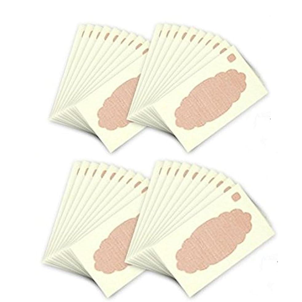 系譜香りページェントワキに直接貼る汗とりシートワイド 20枚入×2個A02