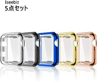 Iseebiz Apple watch ケース apple watch カバー TPU全面保護 耐衝撃性 高感度 五色セットapple watch series 3だけ対応 (42mm)