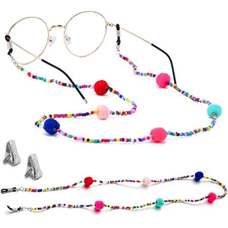 Interchangeable Eyeglass Chain Football Beaded Mask Chain