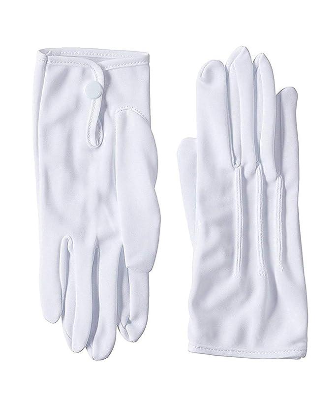 ポジティブモデレータ警告礼装 用 フォーマル メンズ 白 手袋 (S ~ 3L) ナイロン グローブ 1双 2双 3双 4双 5双 セット から 選択可