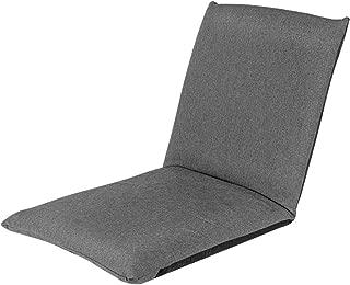 Motina 座椅子 シンプル版フロアチェア 6段階リクライニング カバーが洗える 低反発ウレタン 有機綿 グレー 6ヶ月間保障 DB2000B-G