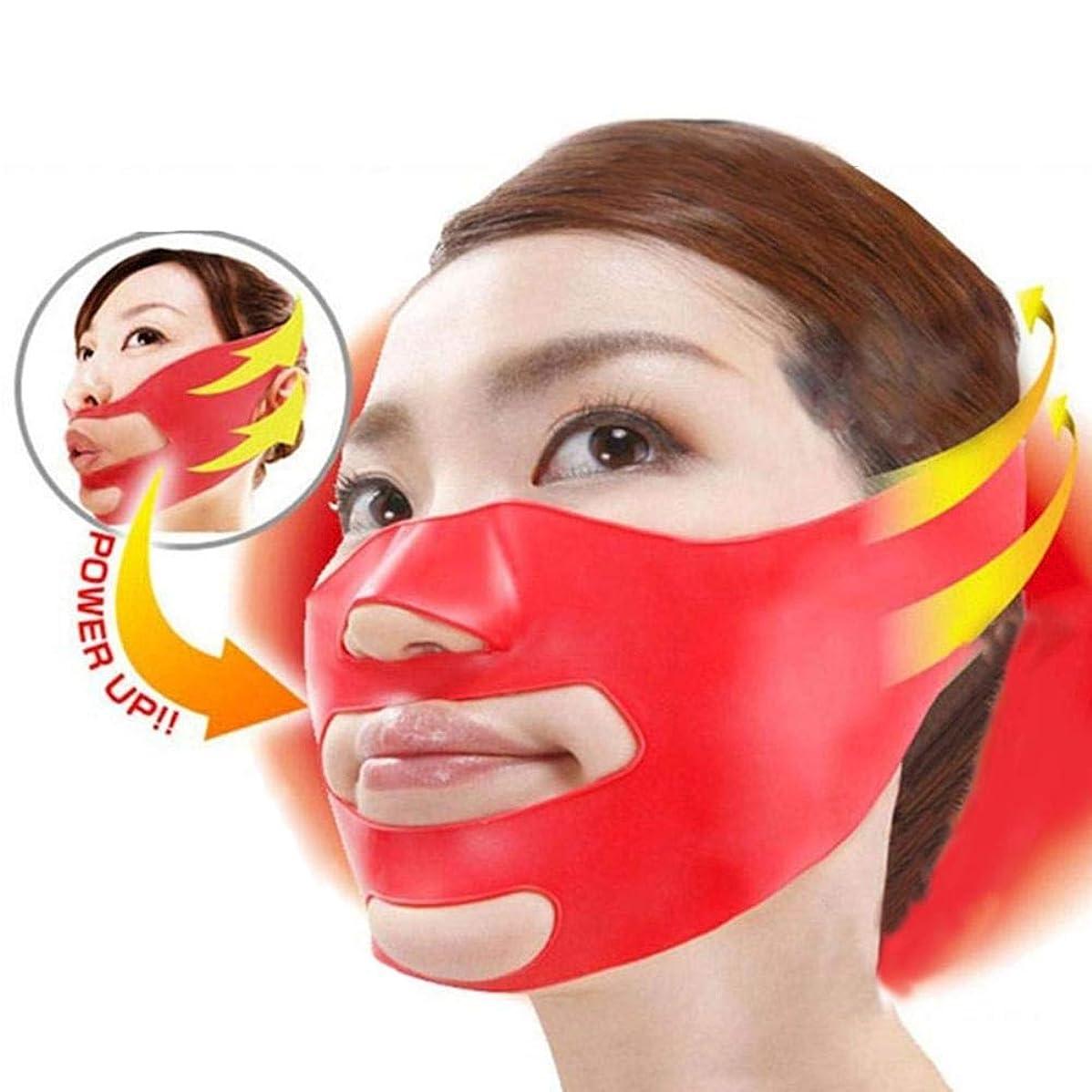 リール遠い銀行1ピース3dフェイスリフトツールフェイシャルシェイパーv頬リフトアップフェイスマスク痩身マスクベルト包帯成形整形スリム女性美容ツール