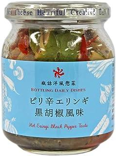 ピリ辛エリンギ黒胡椒風味(瓶)