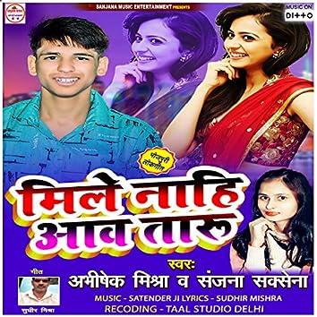 Mile Nahi Aaw Taru