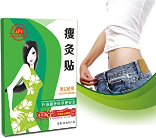Weight loss stickers,sleep shaping stickers,lazy weight loss stickers,effectively reduce excess subcutaneous fat, improve body metabolism