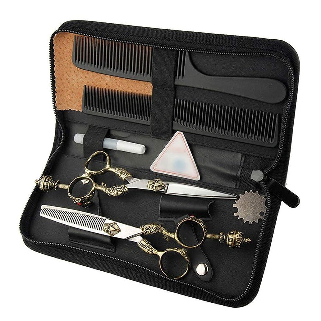 ライオンサーバントレーザ6インチ美容院プロフェッショナル理髪セット、レトロハンドルはさみフラットシザー+歯シザーツールセット ヘアケア (色 : ゴールド)