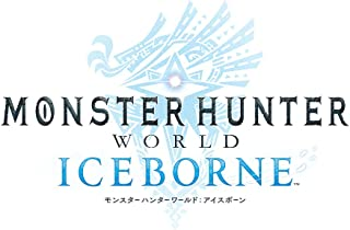 モンスターハンターワールド:アイスボーン コレクターズパッケージ - PS4