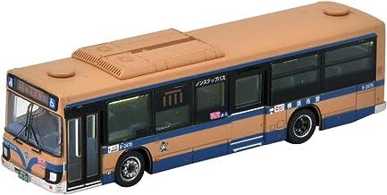 全国バスコレクション JB041-2 横浜市交通局 日野ブルーリボン ノンステップバス ジオラマ用品 (メーカー初回受注限定生産)