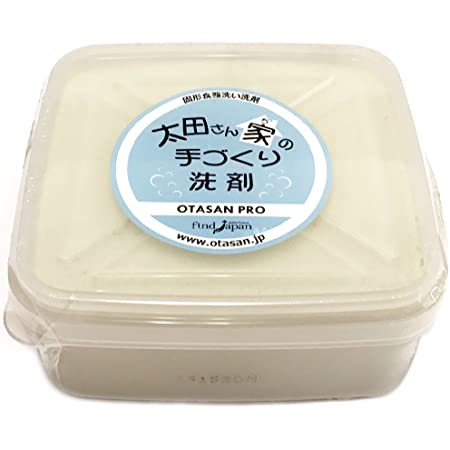 【プロ700g】太田さん家の手づくり洗剤 / 台所用合成洗剤 固形 洗剤 食器 野菜 肌荒れしにくい 日本製