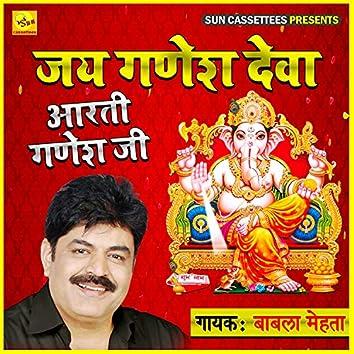 Jai Ganesh Deva - Aarti Ganesh ji ki (Hindi)