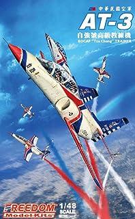 フリーダムモデルキット 1/48 台湾空軍 AT-3 自強 (ツチャン) 複座型練習機 サンダータイガー 曲技飛行隊 プラモデル FRE18014