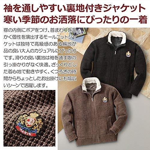 『裏地付き 柔らか ニットジャケット ACPR-2217 しおり型ルーペ付き (LL, ブラック)』の1枚目の画像