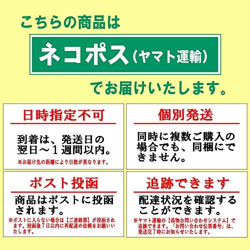 香川県産古代米(黒米)1㎏<真空パック>
