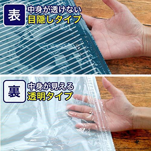 レック『トラベル用衣類圧縮袋』