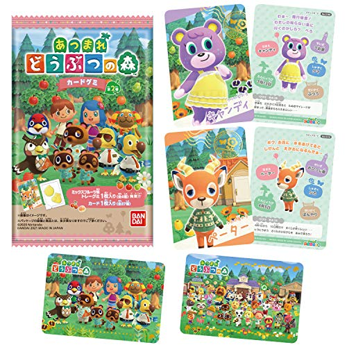 Atsurari Animal Forest Card Gummies Vol. 2 (20 Pieces) Candy Toy, Gummies (Animal Forest)