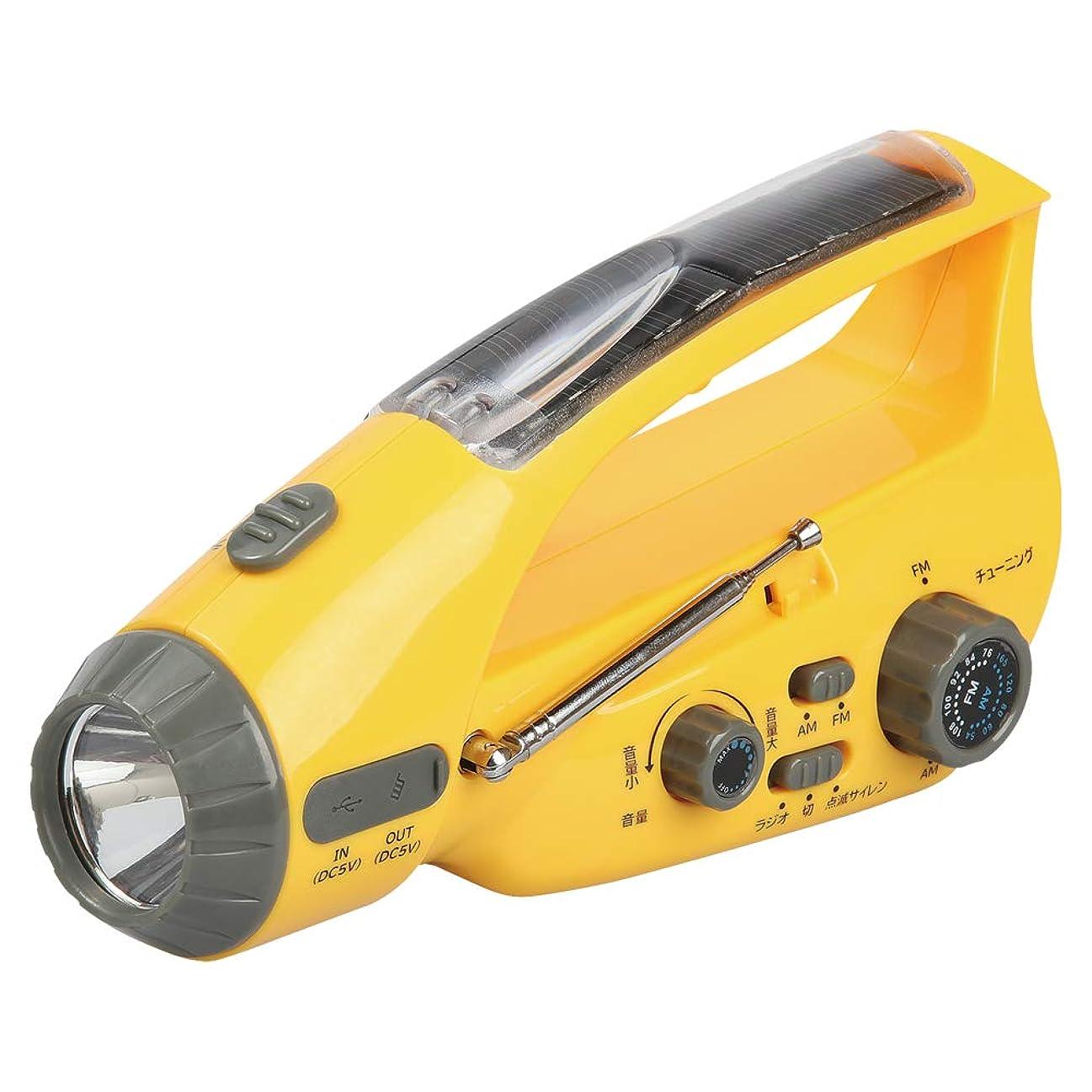 ウイルスくるみ増強[スマホも充電]ソーラー&手回し 多機能ラジオライト《災害時用》