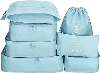 مجموعة من 7 عبوات من صناديق التعبئة، مجموعة اقتصادية لتنظيم الامتعة، حقائب الضغط، حقيبة الملابس