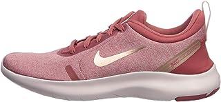 Nike Performance Shoes