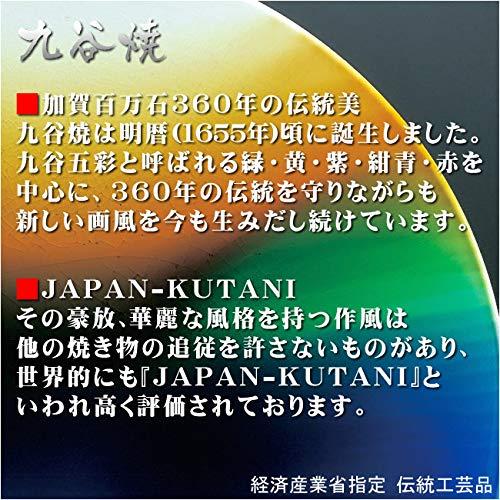 九谷焼焼酎グラス銀彩陶器食器日本製酒器