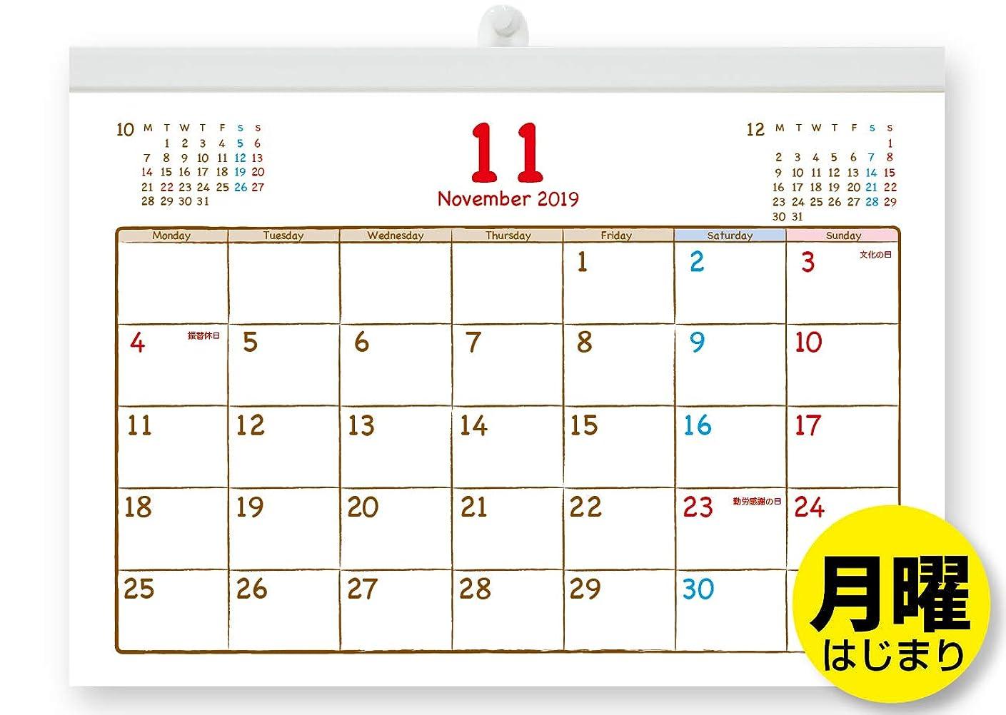 適用済みジャンク終了するボーナス付 月曜はじまり 2019年11月~(2020年11月付) ナチュラル壁掛けカレンダー A4サイズ[C]