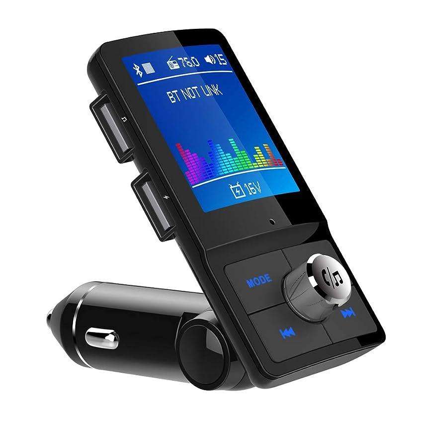 認可重荷精査iLokey FMトランスミッター 車載用FMトランスミッター シガーソケットチャージャー Bluetooth 4.2 高音質 1.77インチ LCDディスプレイ ハンズフリー通話 2つUSBポートsdカード/USBメモに対応 日本語メニュー EQ設定 日本周波数76.0~90.0Mhz 12V/24V車対応 18ヶ月間メーカー保証 日本語説明書付属 特許取得工場&ISO9001取得工場製造品 2019年最新版 父の日 ギフト
