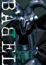 表紙: BABEL(6) (ビッグコミックス) | 石川優吾