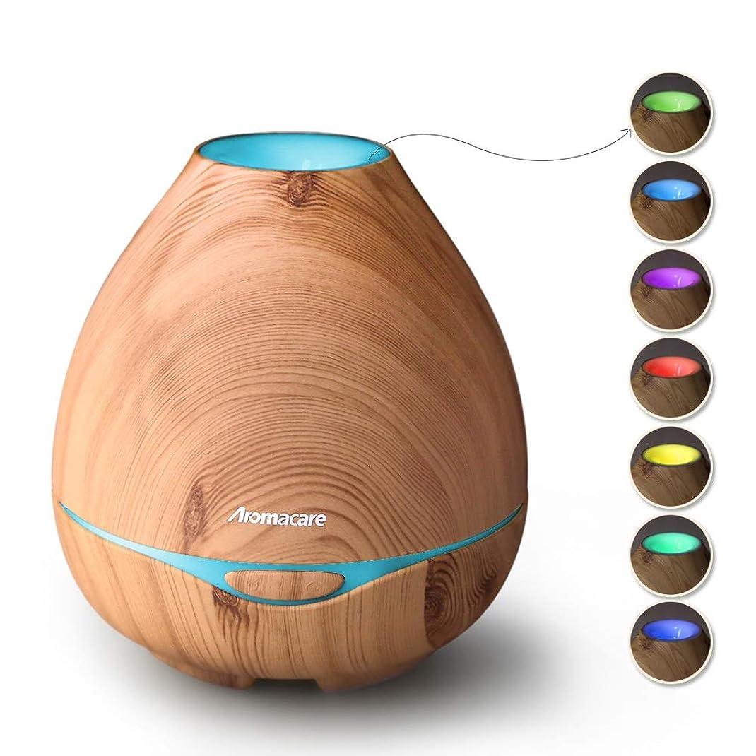 湿度包帯ロックAromacare アロマ超音波クールミスト加湿器?木目-なだめる夜 用 母 日オイルディフューザー 用 大きな部屋にもぴったりなギフト 用 300ミリリットルエッセンシャルオイルディフューザーはによって非常に静かな光 - ブラウン