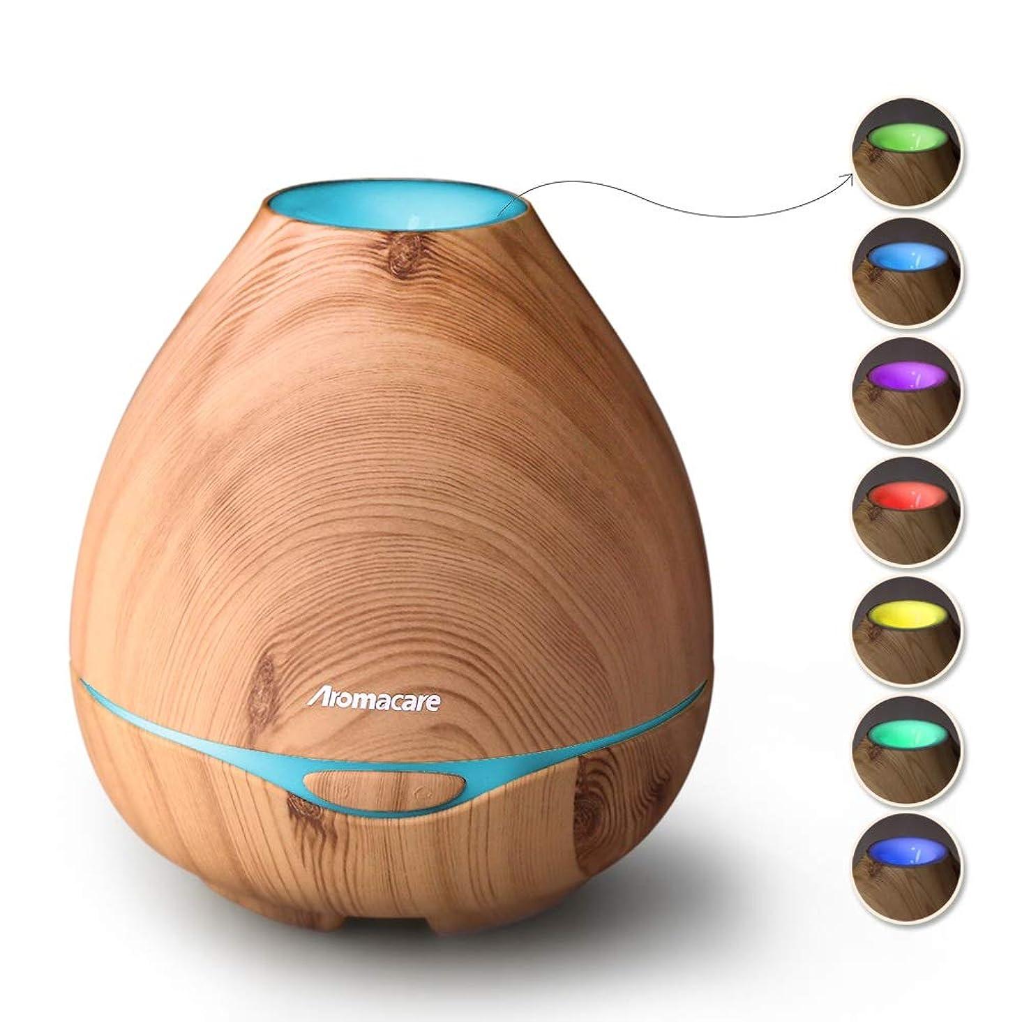 会話弾薬価格Aromacare アロマ超音波クールミスト加湿器?木目-なだめる夜 用 母 日オイルディフューザー 用 大きな部屋にもぴったりなギフト 用 300ミリリットルエッセンシャルオイルディフューザーはによって非常に静かな光 - ブラウン