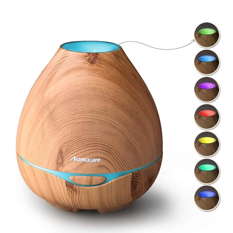 煙コンパイル引き出すAromacare アロマ超音波クールミスト加湿器?木目-なだめる夜 用 母 日オイルディフューザー 用 大きな部屋にもぴったりなギフト 用 300ミリリットルエッセンシャルオイルディフューザーはによって非常に静かな光 - ブラウン