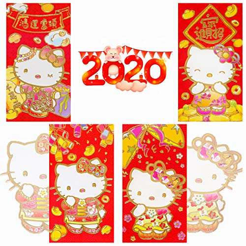 Chinese Red Envelopes, Hello Kitty Red Packets with 4 Designs Hongbao Lucky Money Envelopes, JmYo 24pcs Chinese 2020 Lunar Rat Year Lai See for Birthday, Weddings, Red Egg, Ginger Parties